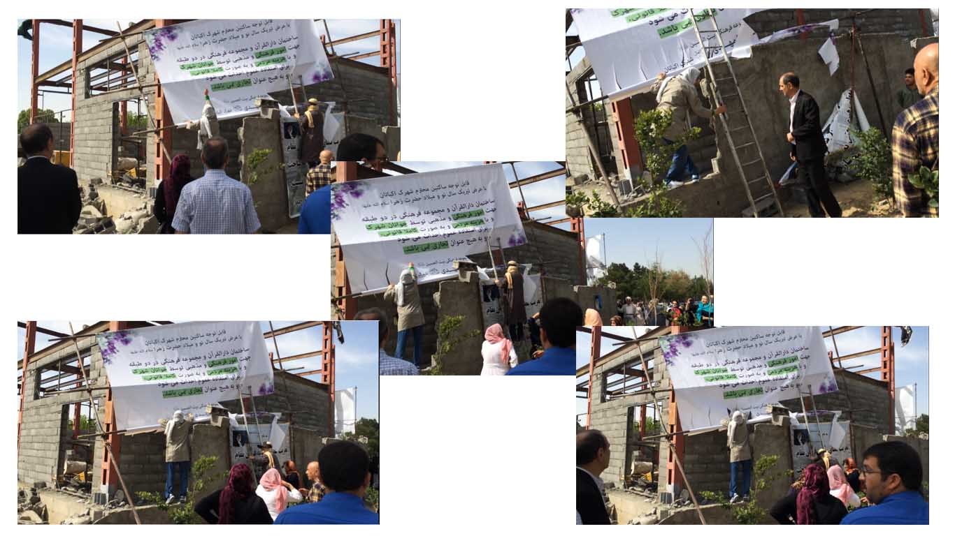 بی احترامی به نام مبارک اهل بیت توسط افراد به اصطلاح حامی محیط زیست !!